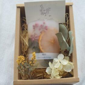 BOTANICAL GIFT BOX